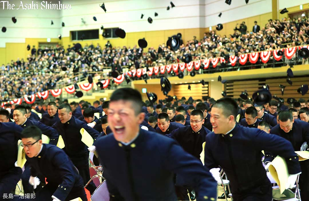 防 大 卒業 式