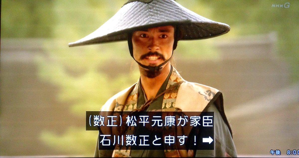 """ゆずず on Twitter: """"やだ石川数..."""