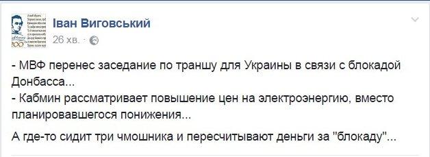 """В Минфине объяснили, почему МВФ перенес заседание по траншу для Украины: """"Уточнение расчетов важно для обеих сторон"""" - Цензор.НЕТ 6360"""