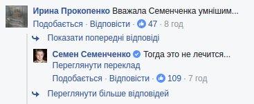 В бою под Водяным противник потерял 8 человек убитыми и 16 ранеными, - пресс-центр штаба АТО - Цензор.НЕТ 7907