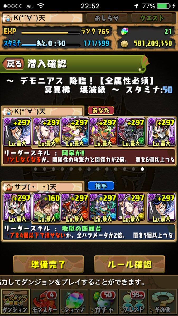 C7SVdF4VAAA3x6d.jpg
