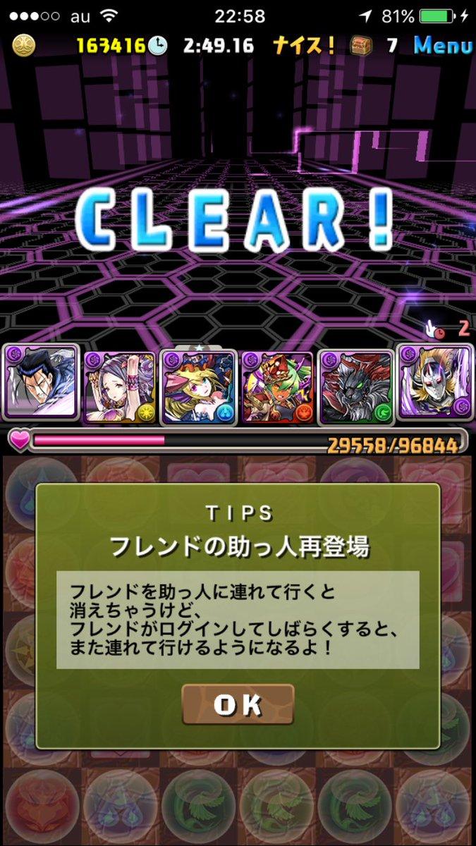 C7SVdFoVwAE8qOL.jpg
