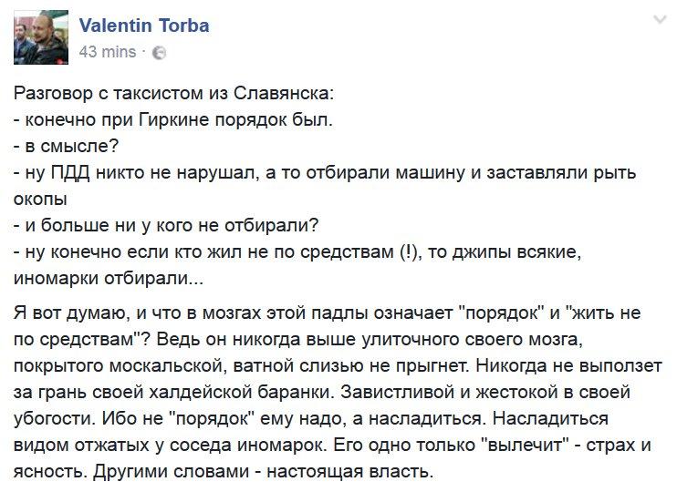 В Кремле прокомментировали сообщение о запрете участнице Евровидения от РФ Самойловой въезда в Украину - Цензор.НЕТ 4106