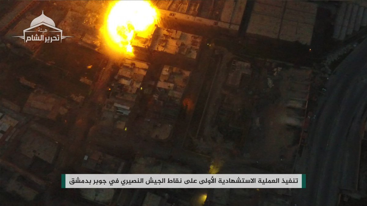 Syria: Tahrir al-Sham media had been quiet on today's Damascus clashes, now posting pics of suicide attacks that rang in offensive this AM