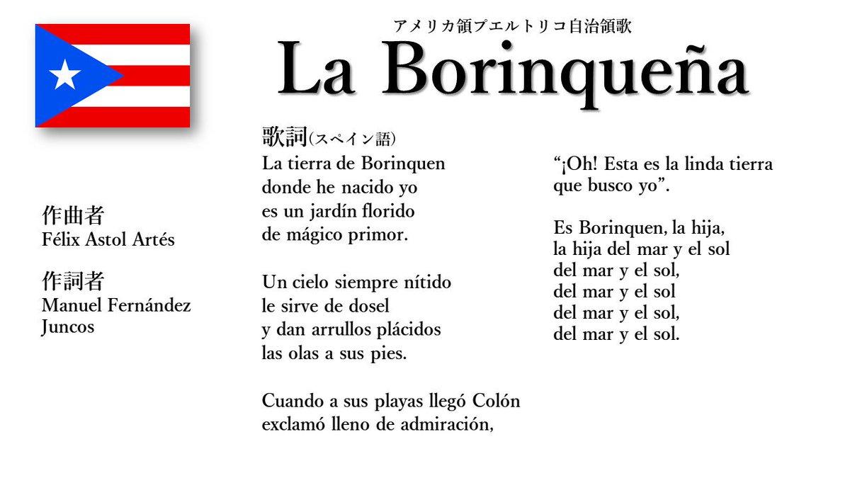 国歌 歌詞 アメリカ
