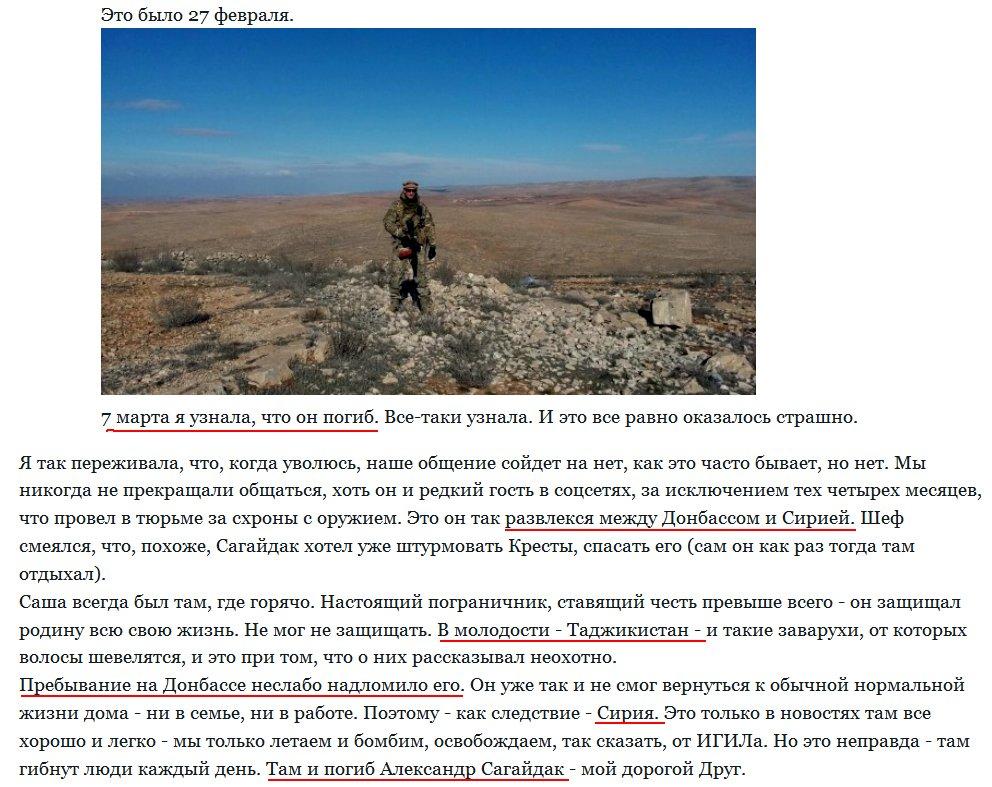 В Санкт-Петербурге похоронили российского наемника Сагайдака, воевавшего на Донбассе, - СМИ - Цензор.НЕТ 369
