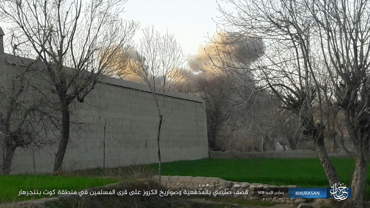 Alleged US airstrikes aftermath shown by IS-KH in Nangahar Afghanistan