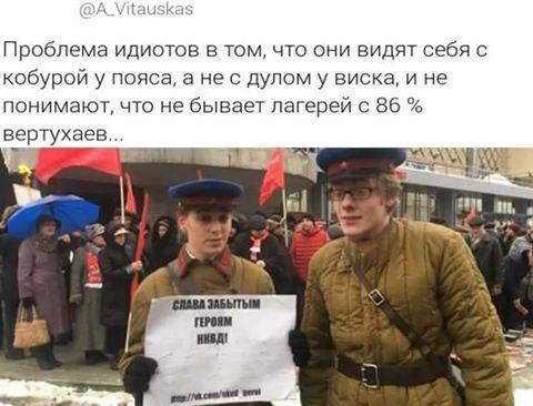 Визит украинских и европейских политиков в оккупированный Крым - это тема для спекуляций в РФ, - Тука - Цензор.НЕТ 9824