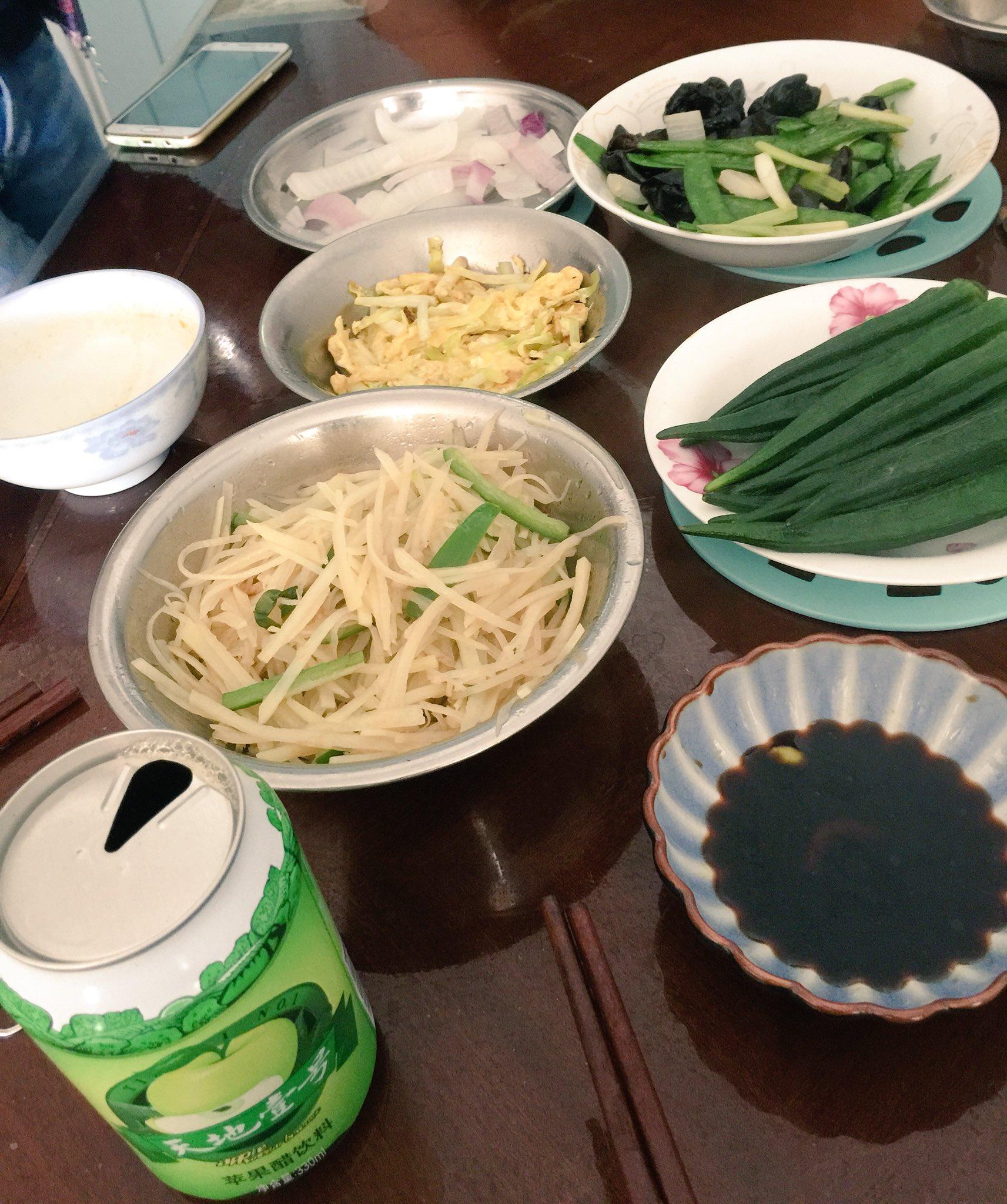 Learnt a new word at lunch today – 秋葵 qiūkuí (okra). https://t.co/rJ48PRIz5H