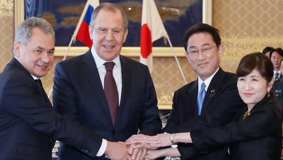 Thumbnail for Sergey Lavrov visit to Japan   Визит С.Лаврова в Японию