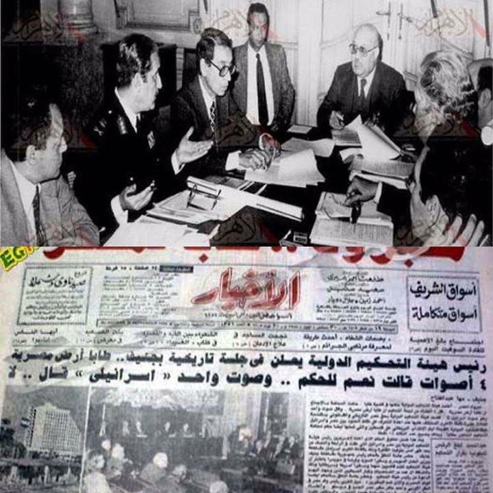 استرداد طابا: نصر الدبلوماسية المصرية الأكبر C7VI4AsWwAAiLPB