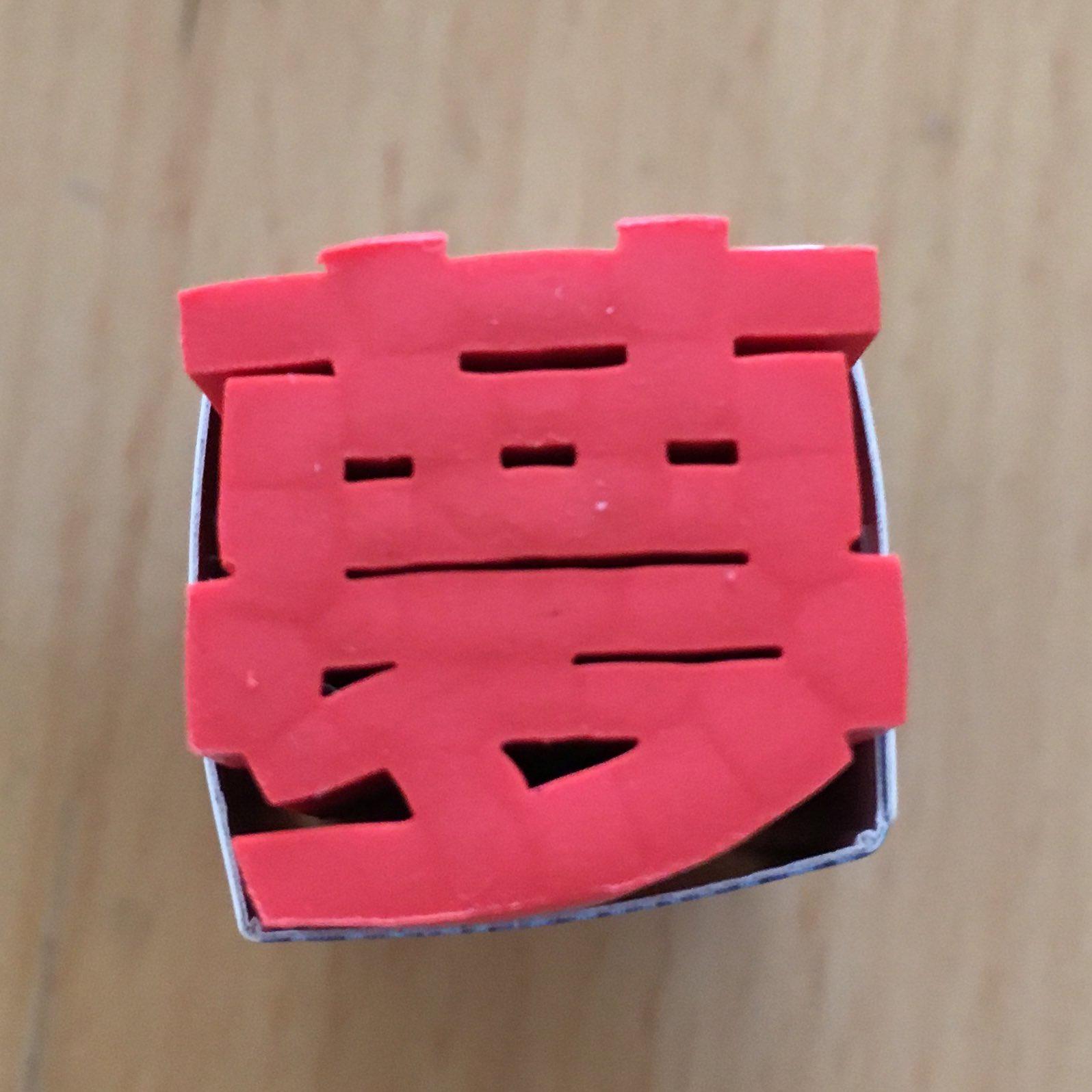 東京個別指導学院の販促グッズの消しゴムが現実を突きつけているwww