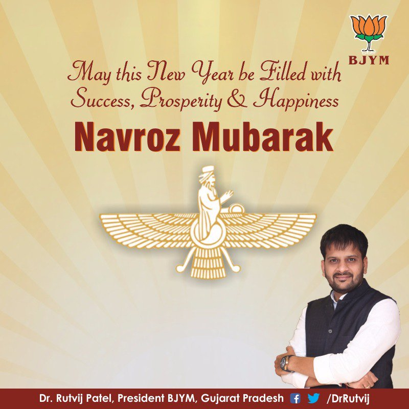 #NavrozMubarak to all my Parsi brothers &amp; sisters. May this #NewYear be filled with success, prosperity and happiness. <br>http://pic.twitter.com/LF6J2UASlD