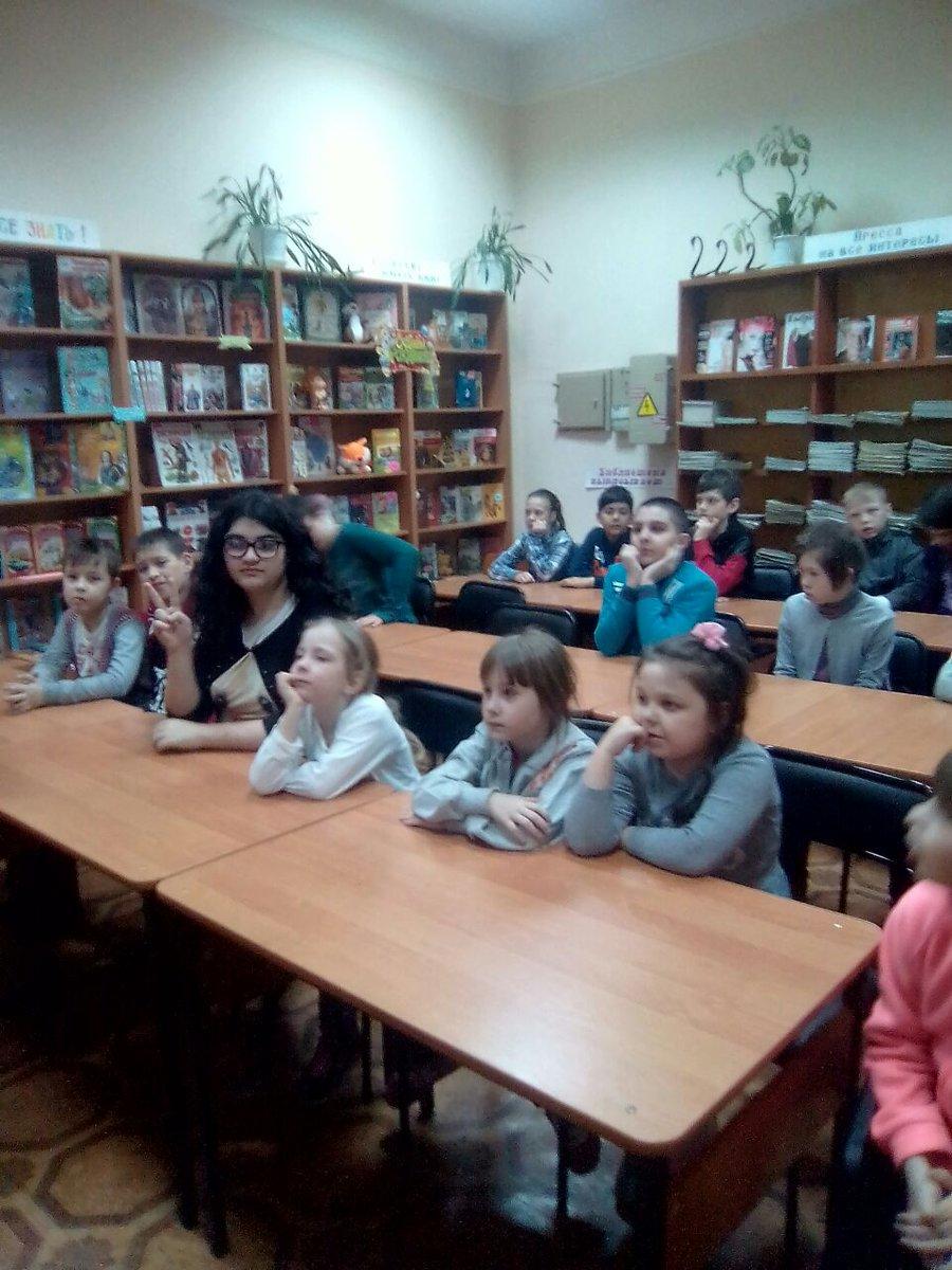 Презентации по обучению грамоте в подготовительной группе по фгос