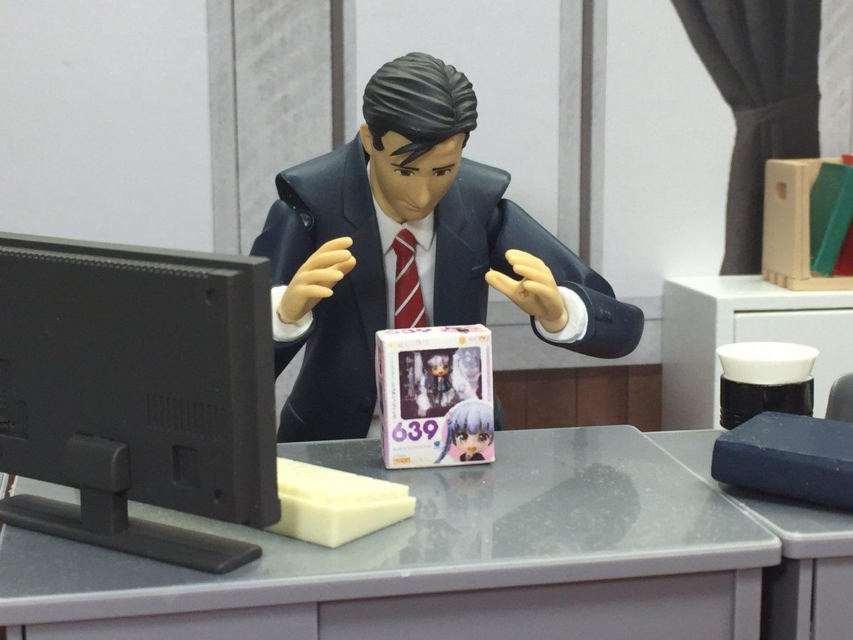 新入社員召喚!