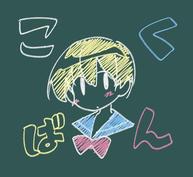 黒板セット by 姫川たけお assets.clip-studio.com/ja-jp/detail…
