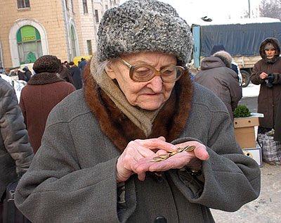 Получают ли полную пенсию работающие пенсионеры