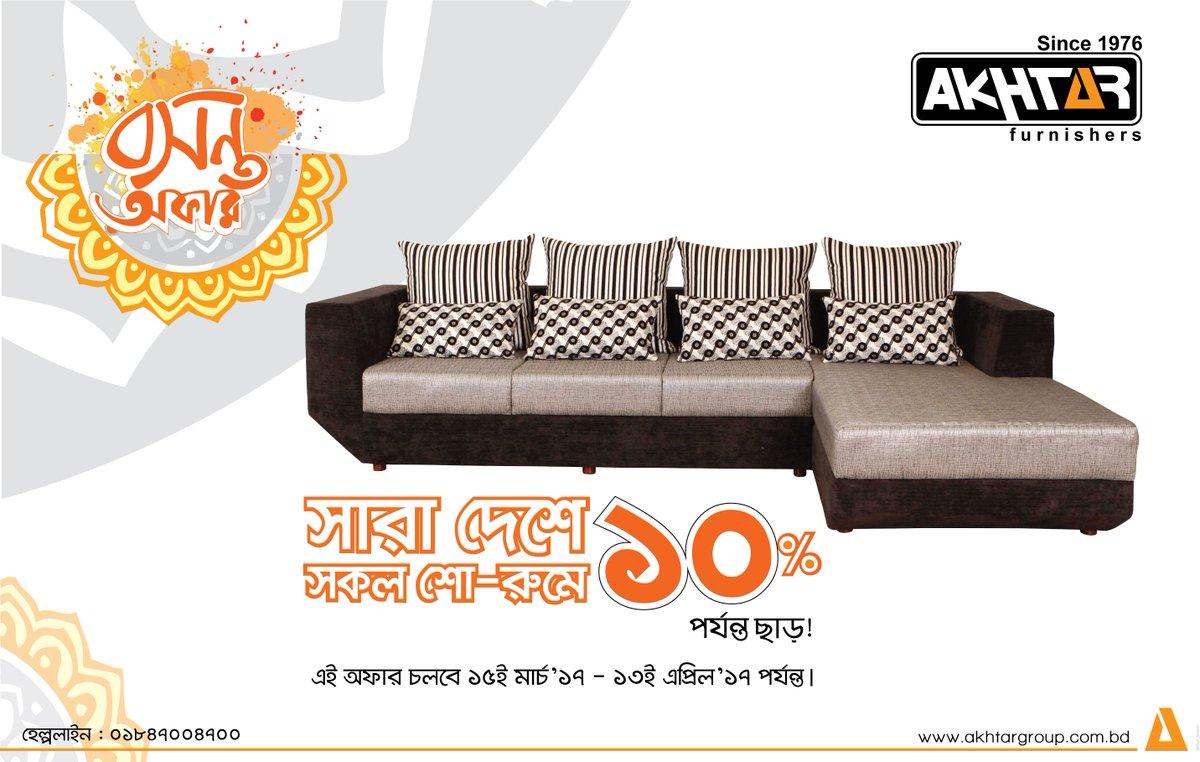 Akhtar Furniture Sofa Akhtar Furniture Sofa 46 With