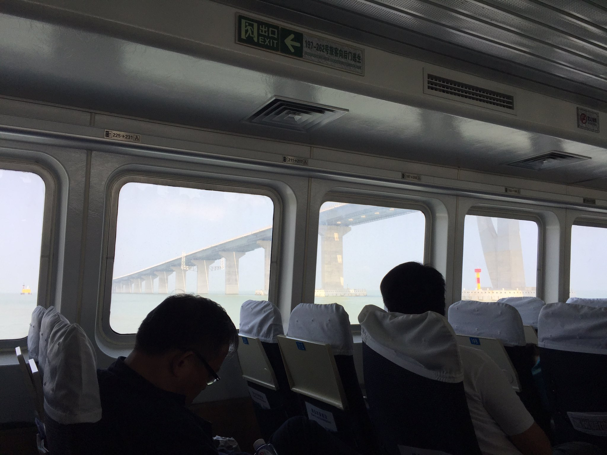 They're building a whopping great bridge between Zhuhai and Hong Kong. I kinda like the ferry though. https://t.co/3UsIFizva1