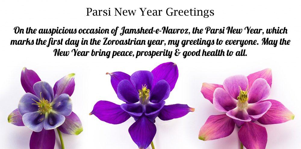 Best wishes on #PersianNewYear https://t.co/OjF08MDEul