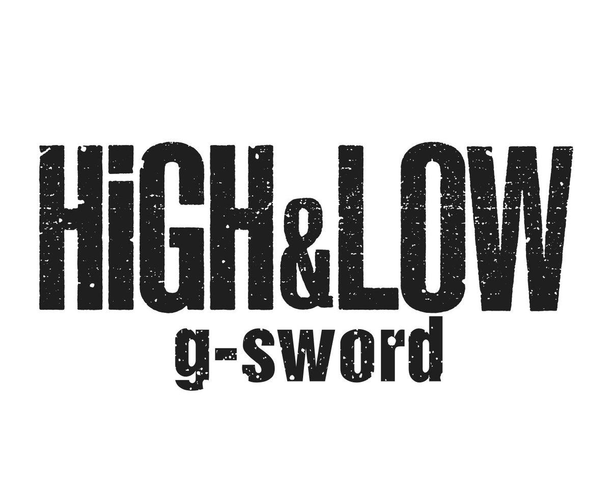 HiGH&LOW×CLAMPコラボアニメ 「HiGH&LOW g-sword」 3/27(月)~31(金) 日本テレビ系列「スッキリ︎!!」(毎週 月〜金曜日8:00~10:25) クイズッスコーナーの後、放送! ぜひご期待ください!  #HiGH_LOW  #CLAMP