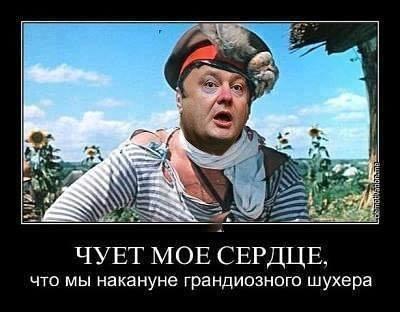 """""""И жить мы будем долго и счастливо"""", - Порошенко сравнил экономику Украины с выписанным после реанимации пациентом - Цензор.НЕТ 7067"""