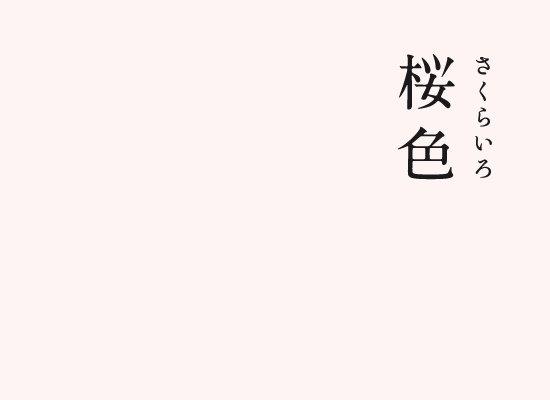 暦生活 | 新日本カレンダー on T...