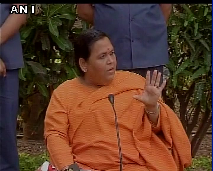 But if a minister is going to attend a wedding, or for any personal visit. This privilege shouldn't continue then: Uma Bharti, Union Minister