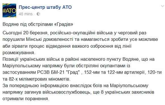 Russian forces shelling Vodyane near Mariupol with BM-21 GRAD