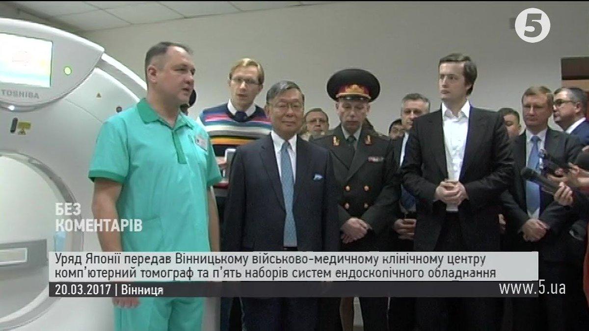 Российские военные учения в оккупированном Крыму незаконны, - Генштаб - Цензор.НЕТ 1377
