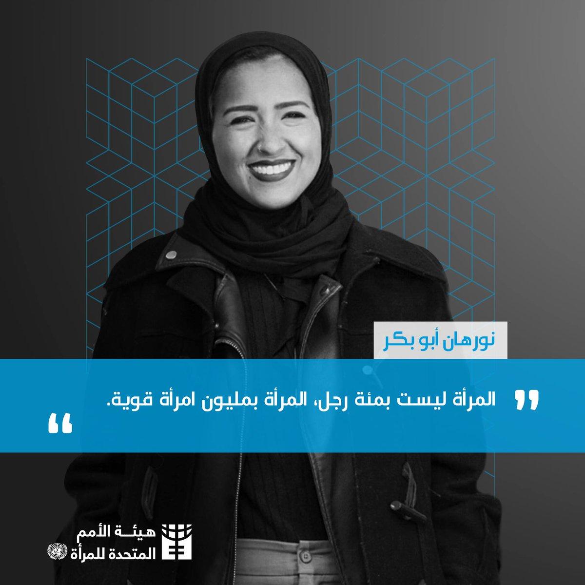 رضا الوالدين اهم من رضا الاب و الام https://t.co/6Dtt93OWNI