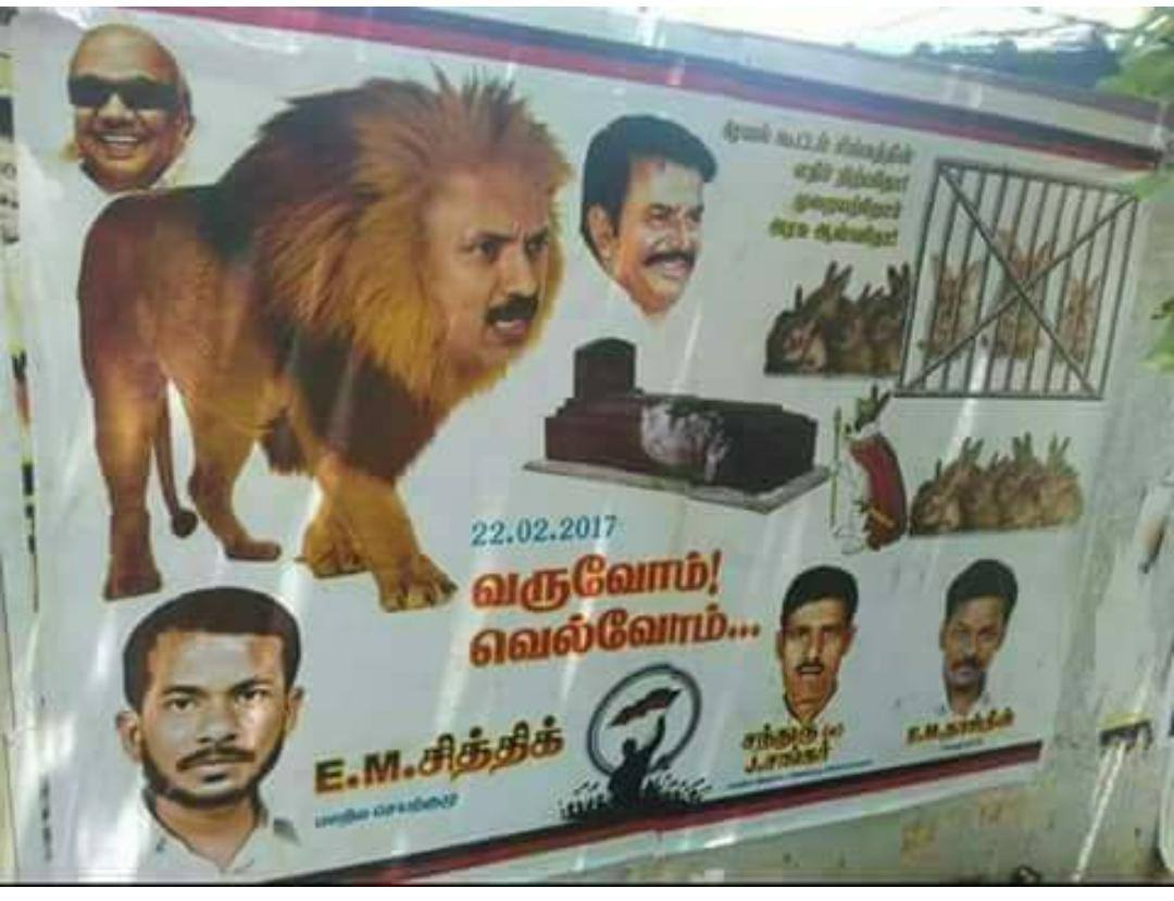 Political poster level: TN. The other states can just give up and retire (via FB) https://t.co/c6VcCNueQe
