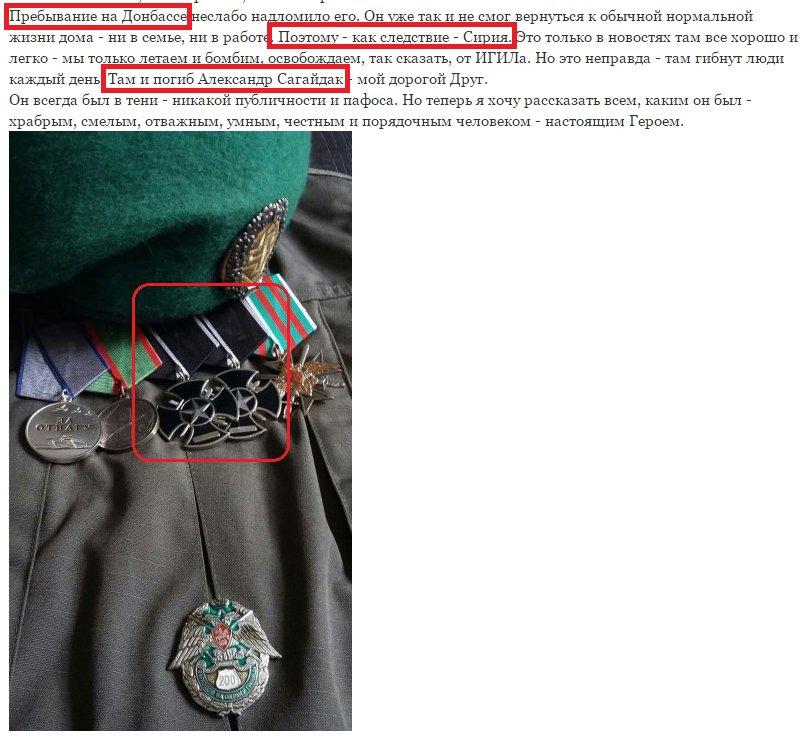 Россия наращивает военную силу на границе с Донбассом и Харьковщиной, - журналист - Цензор.НЕТ 4790