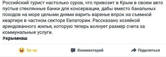 Депутат Госдумы Милонов просит Генпрокуратуру РФ проверить деятельность масонов в России - Цензор.НЕТ 939