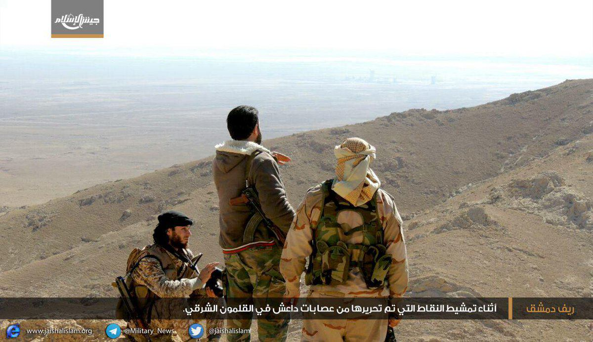 Newly captured areas of Eastern Qalamoun from IS. Jaish al Islam fighters.  Syria
