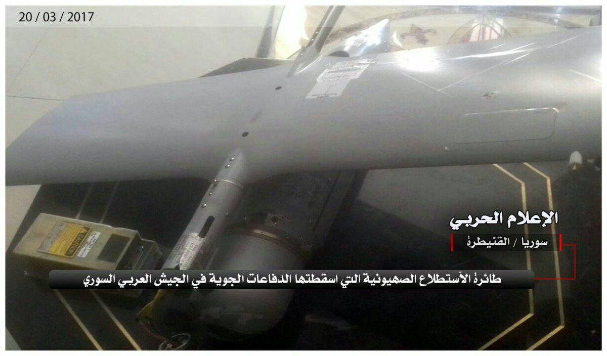 Pic of the downed Israeli UAV in Quneitra Syria. it is Skylark-1 Miniature UAV. was downed before in Gaza