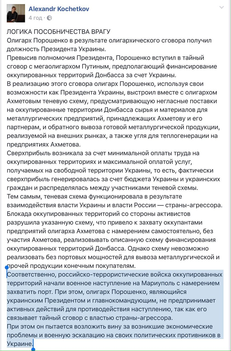"""Тандит о пленных на Донбассе: """"Освобождено или найдено 3136 человек, пропавшими без вести числятся 416 человек"""" - Цензор.НЕТ 4263"""
