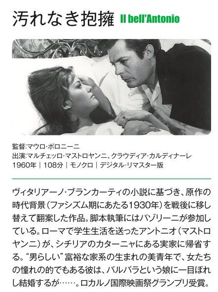 マーメイドフィルム(映画の國)...