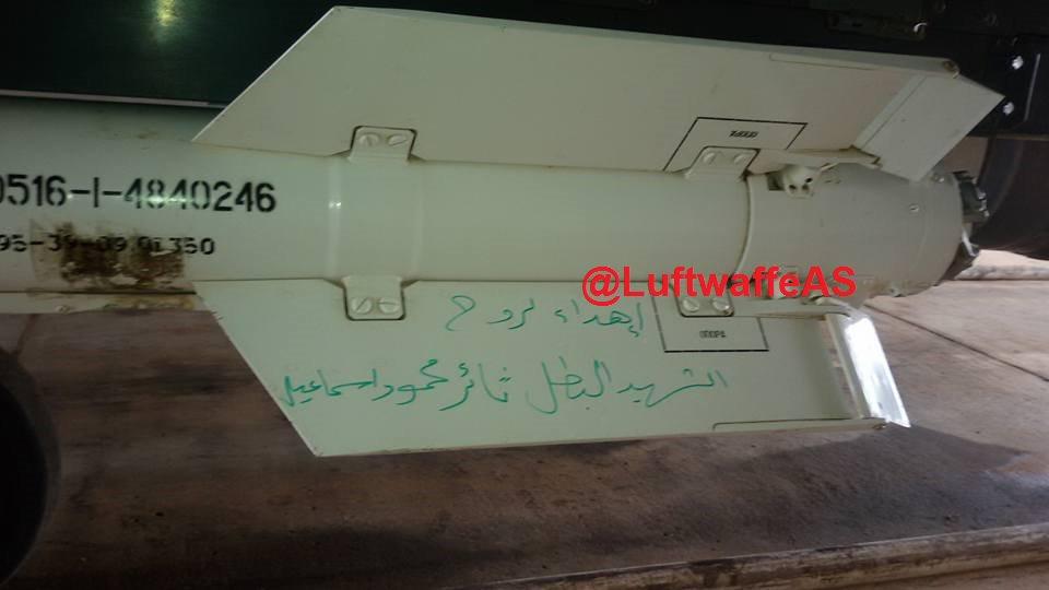 Сирийцы показали ракеты Р-73, которыми они могут сбить самолёты ВВС Израиля