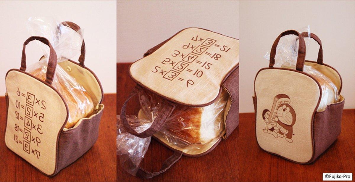 郵便局限定「ドラえもんグッズ」が全国約4,000の郵便局で販売中ですが、食パンを入れておくと暗記パンになってしまう?アンキパントートが人気らしいです。