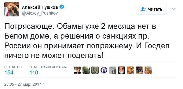 """Помощник Путина требует изменения системы управления интернетом в мире: """"Раньше хотя бы можно было предъявить претензии правительству США"""" - Цензор.НЕТ 1448"""