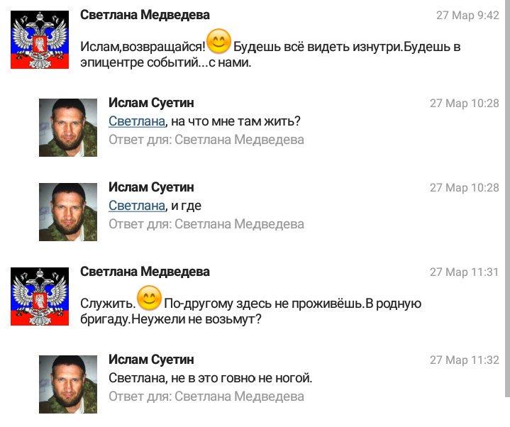 Террористы применили артиллерию и минометы на Донецком и Мариупольском направлениях, - пресс-центр штаб АТО - Цензор.НЕТ 6388