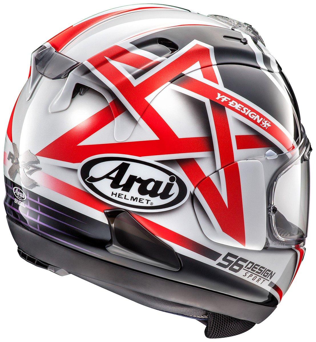 Arai Helmets UK on Twitter