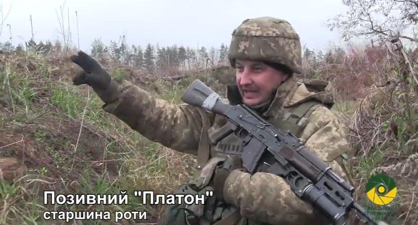 ЗСУ показали свою позицію у Луганській області
