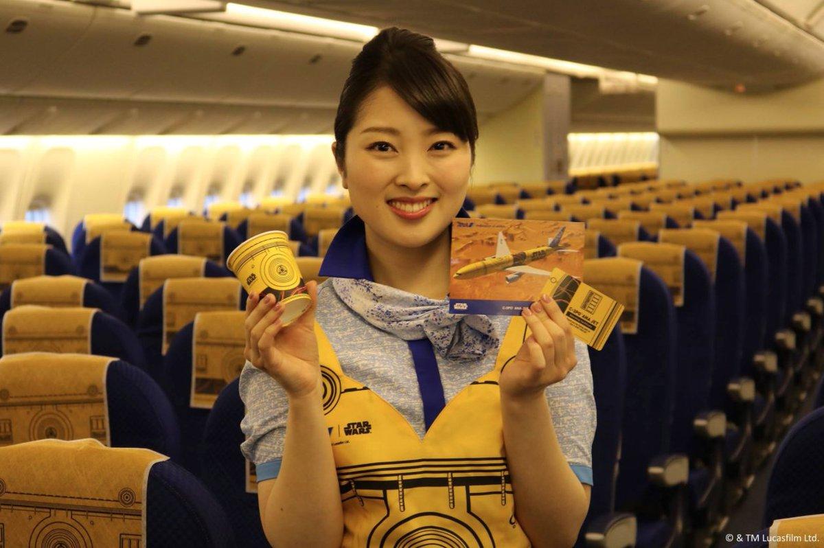 All Nippon Airways met en service son Boeing dédié à C-3PO  http:// bit.ly/2o0W1HJ  &nbsp;   - #StarWars<br>http://pic.twitter.com/9g72Ycc0Sl