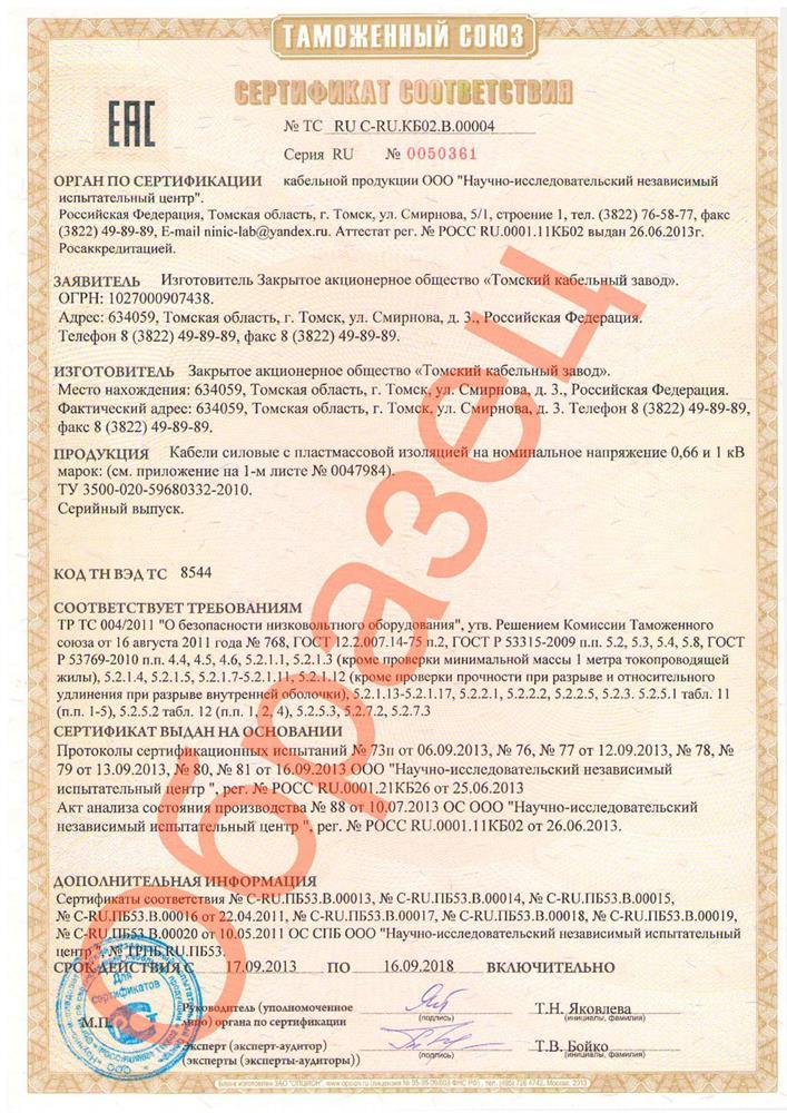 Образцы документов по делопроизводству скачать бесплатно