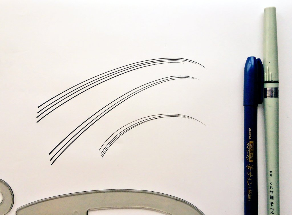 ●アナログ作画の時… 効果線を引くのに、「筆サインペン」を使っていました! 入り抜きが簡単で、インクをつける必要もないし、汚れる心配もないので、ガシガシ引けます!  数年前のこの原稿… 集中線・スピード線は、全部その描き方なんです!