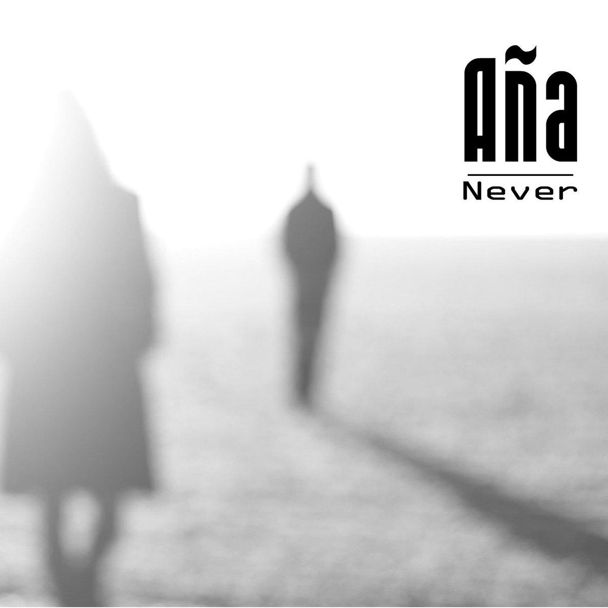 [ITW] Le duo Aña nous a parlé de sa musique trip wave saupoudré d&#39; #indie et de son  &quot;Never&quot; sorti tout récemment  http:// bit.ly/2o1dwrc  &nbsp;  <br>http://pic.twitter.com/23CMK5DaBc