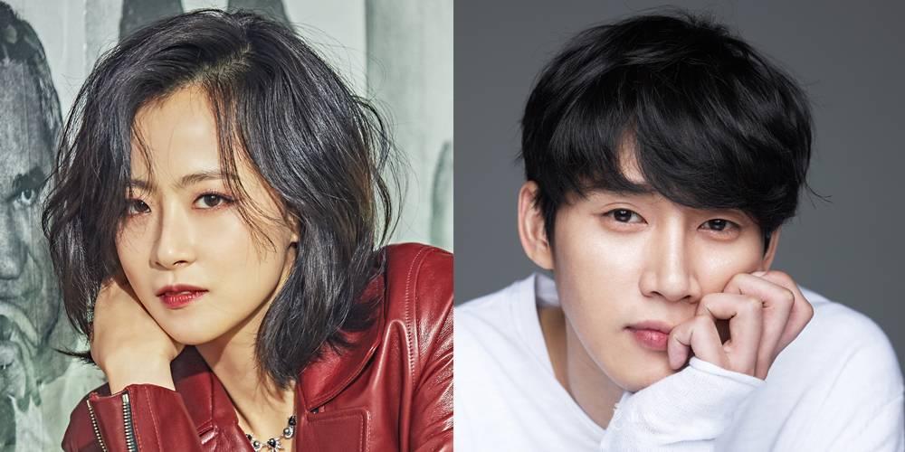 Ryu hyun kyung dating games