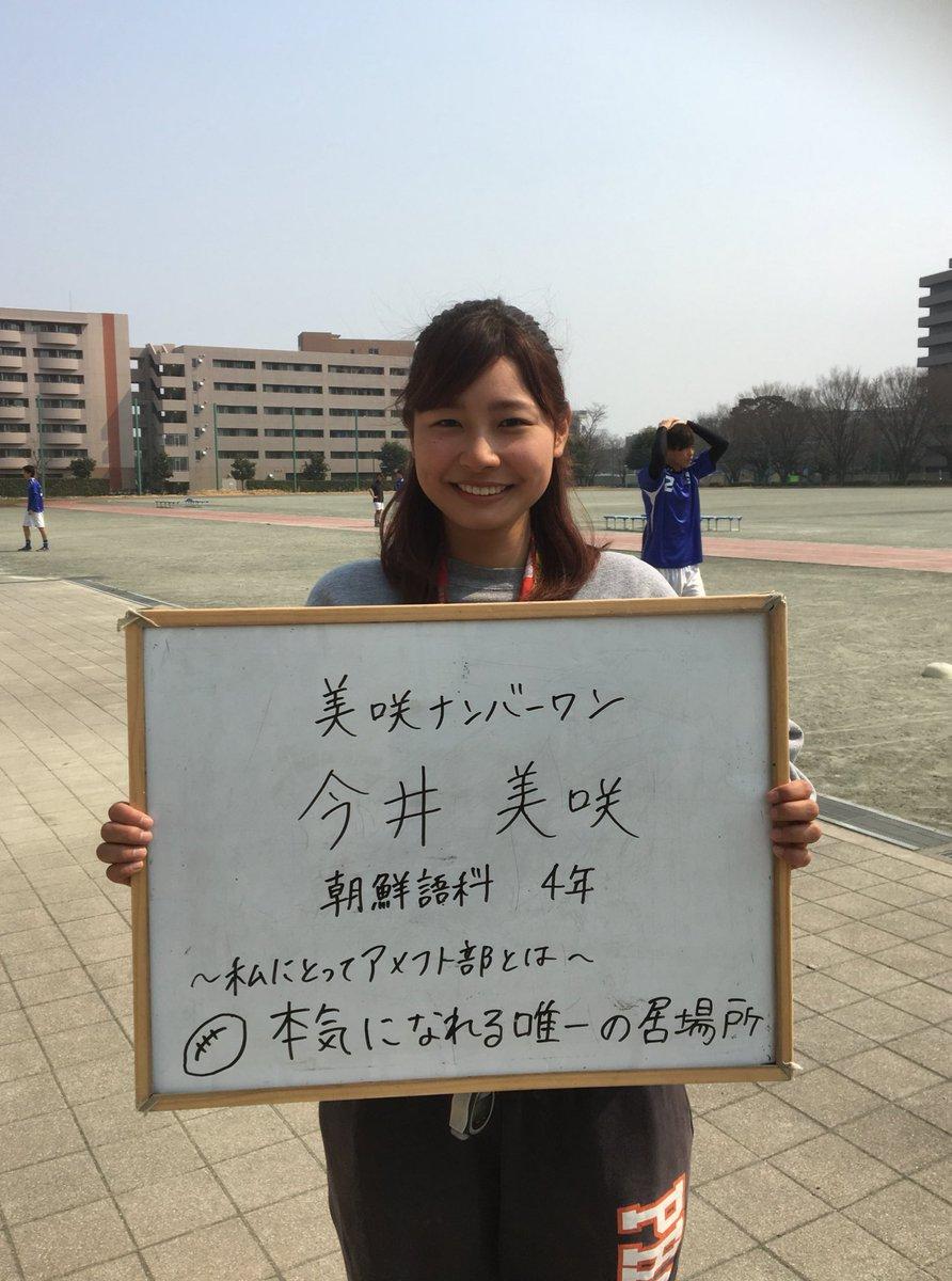 東京 外国 語 大学 合格 発表